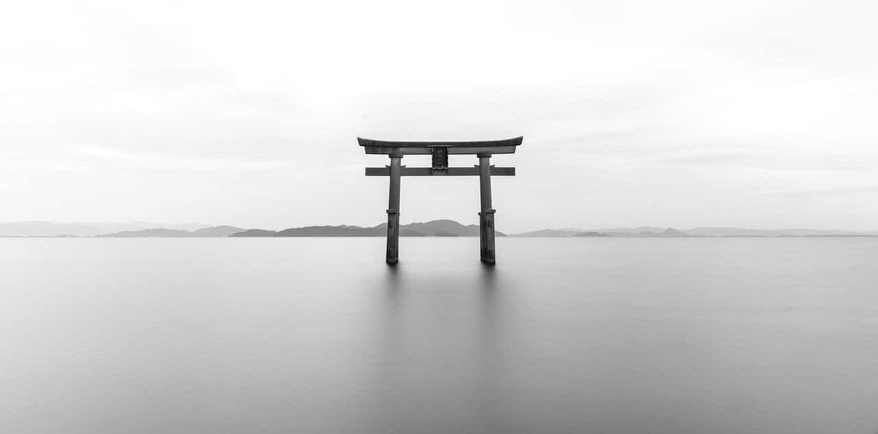 L'histoire du Japon