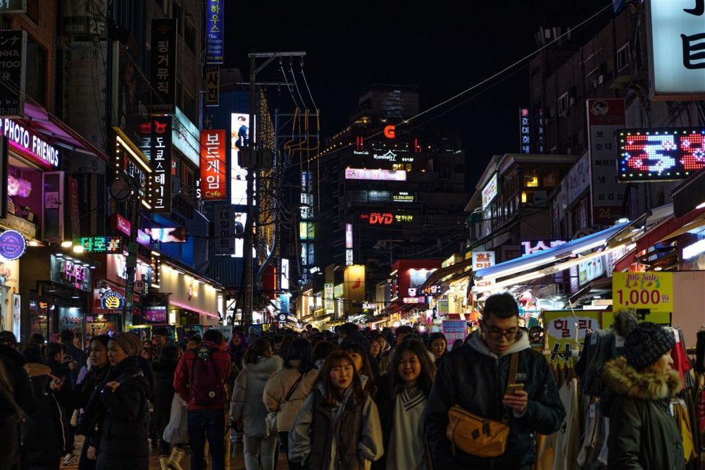 La vie en Corée du Sud