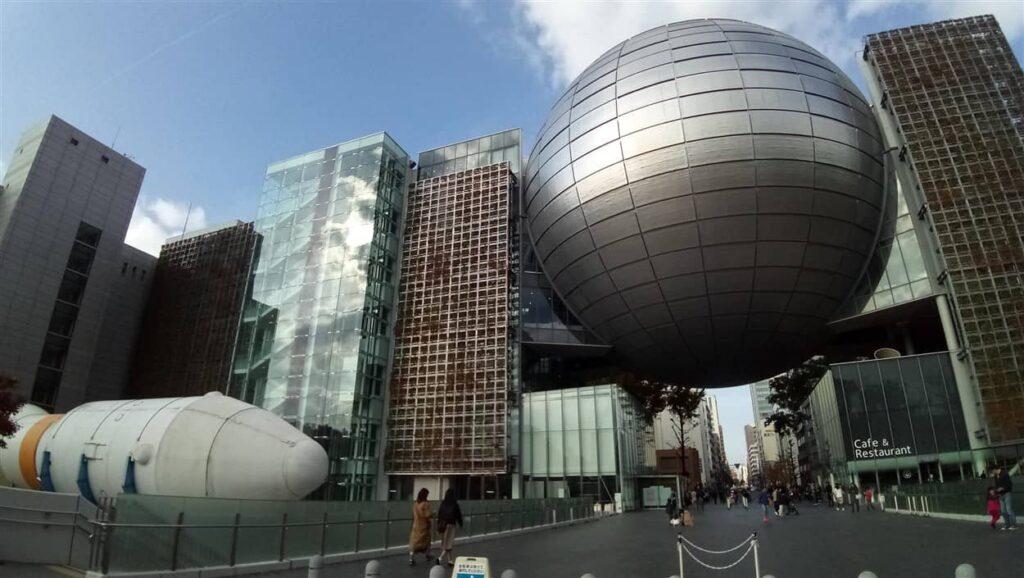 Le planetarium de Nagoya