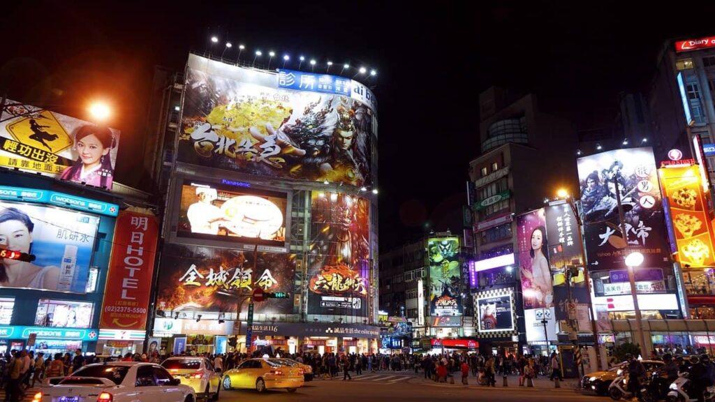Le quartier de Ximen à Taipei