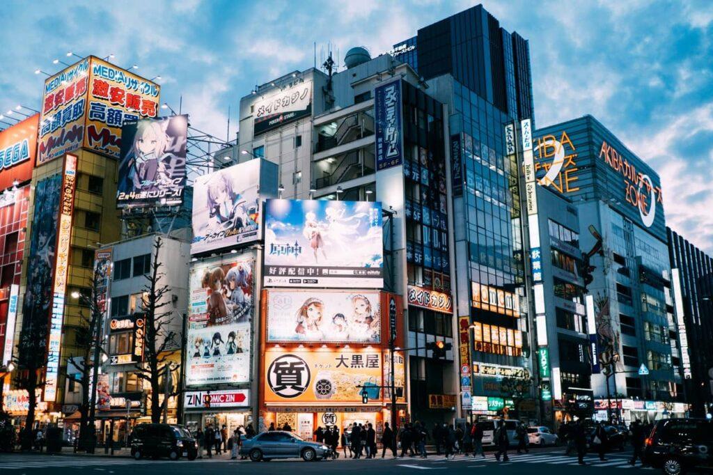 Le quartier d'Akihabara