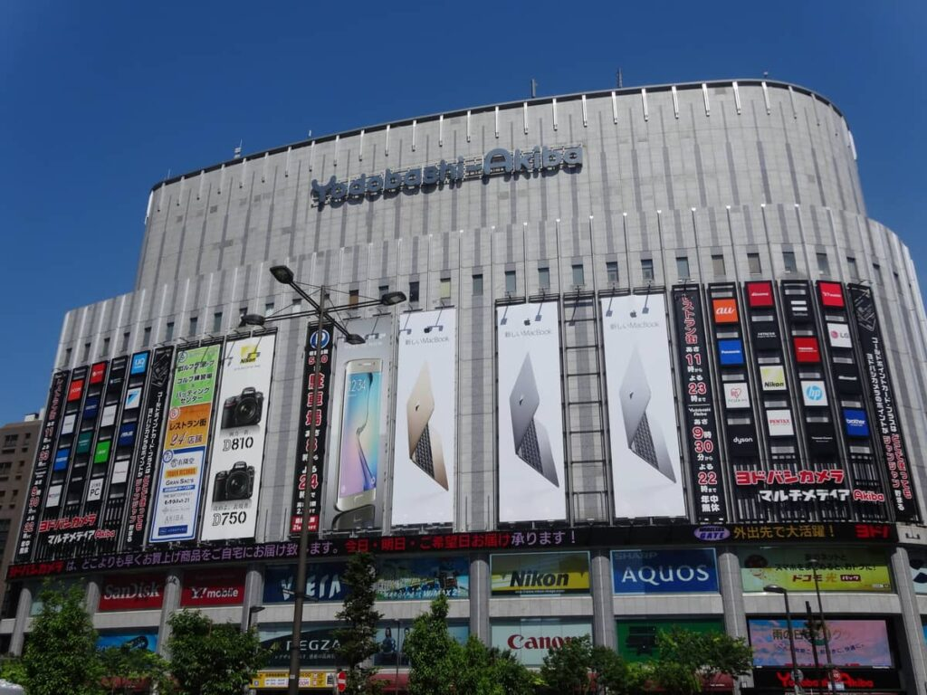 Le Yodobashi Camera
