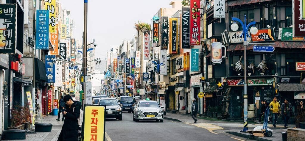 Un guide à Pusan en Corée du Sud